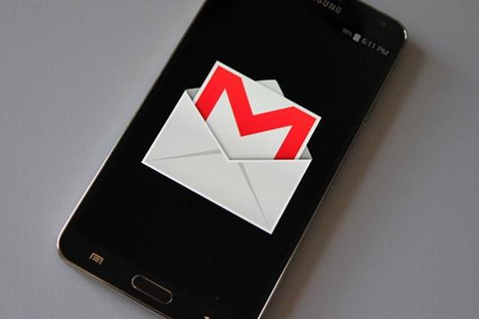 AH-Google-gmail-Logo-1.0